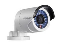 2MP IR Mini Bullet Camera - CMG DS-2CD2020F-I